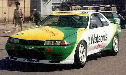 Macau Gp 1991 Watson S Nissan Skyline Gt R R32 Skaife